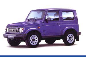Sierra - Coil Sprung - 4/1996-12/1998